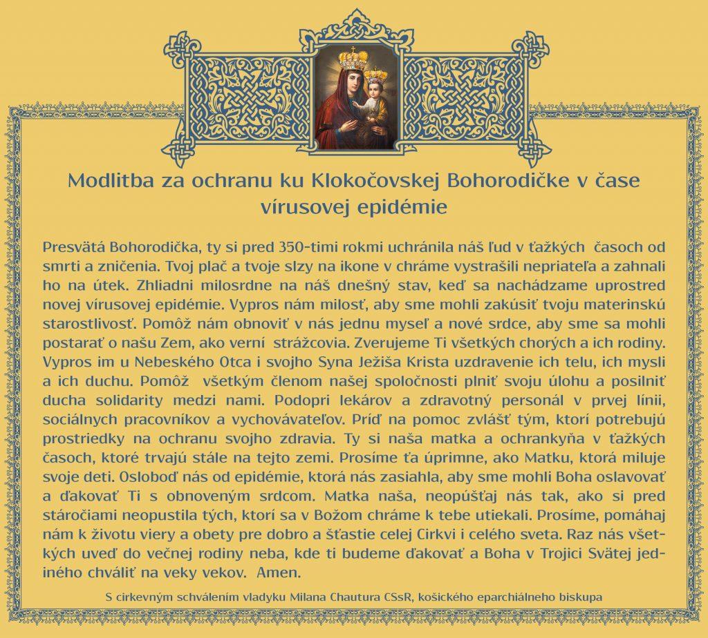 obrázok s modlitbou za ochranu ku Klokočovskej Bohorodičke v čase vírusovej epidémie